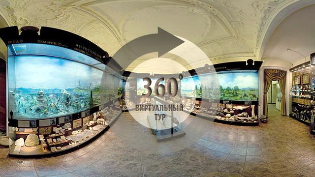 виртуальный 3D-тур