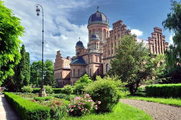 Черновицкий университет