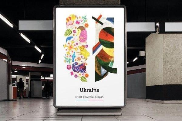 Особенности маркетинговой деятельности в туристической сфере Украины