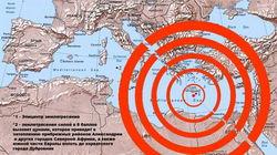Землетрясение в районе острова Крит уничтожит Европу