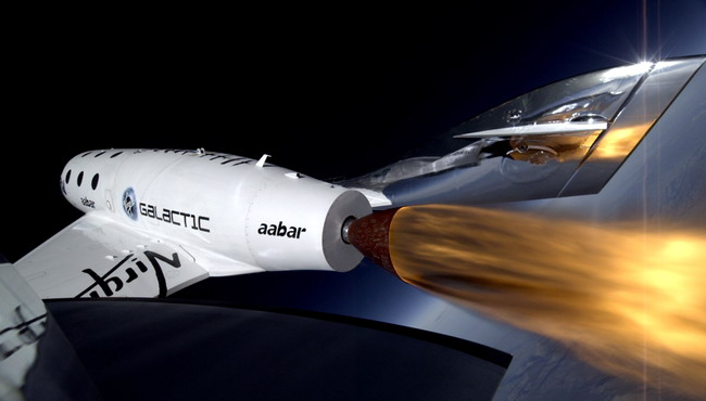 ракетоплан Virgin Galactic