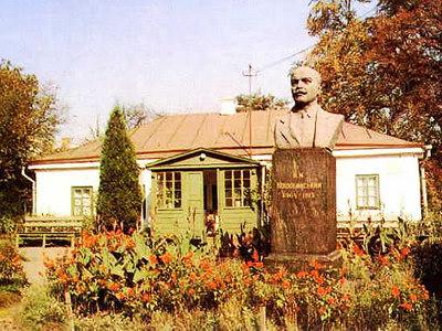Винницкий литературно-мемориальный музей М.М. Коцюбинского