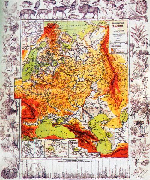 Карта рельефа и гидрографии России из учебного атласа, 1876 г.