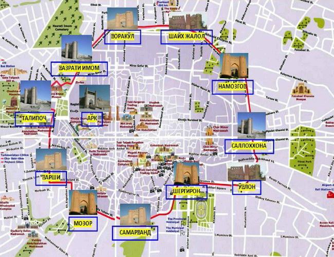 Схема туристского маршрута «Двенадцать Ворот Бухары»