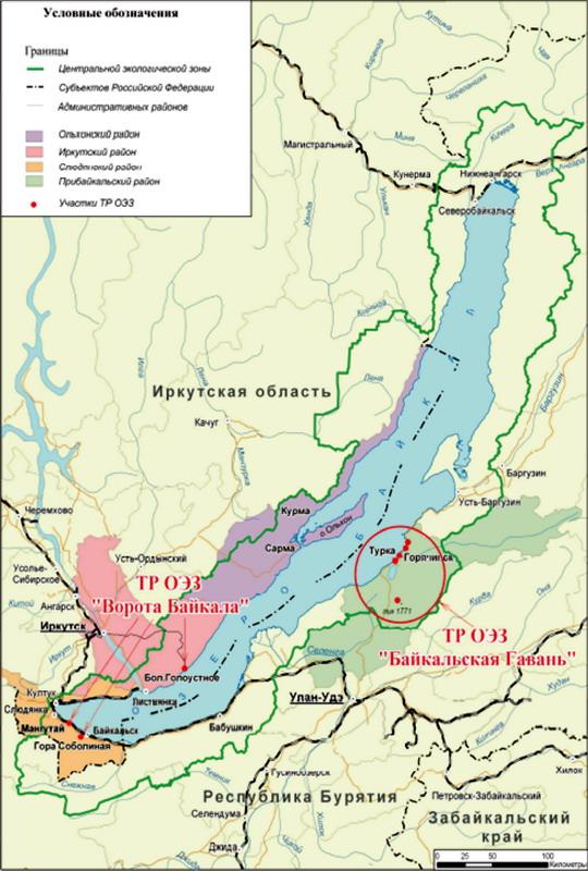 Центральная экологическая зона вокруг Байкала