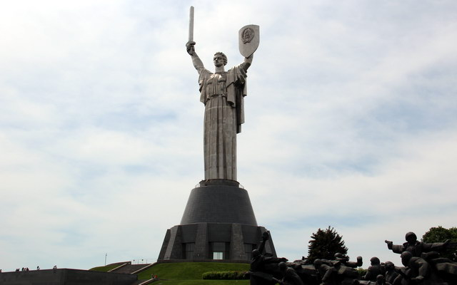 мемориальный комплекс в Киеве