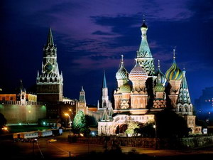 Инфраструктура туризма в регионах России