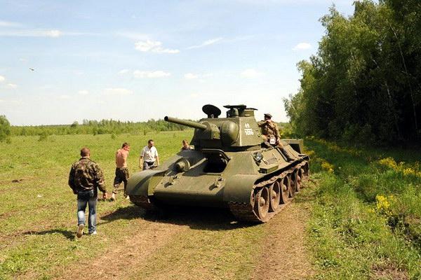 Военный туризм