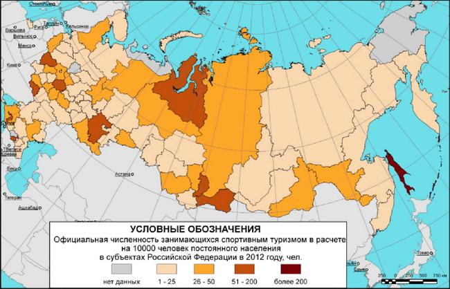 Численность населения, занимающегося спортивным туризмом в регионах России