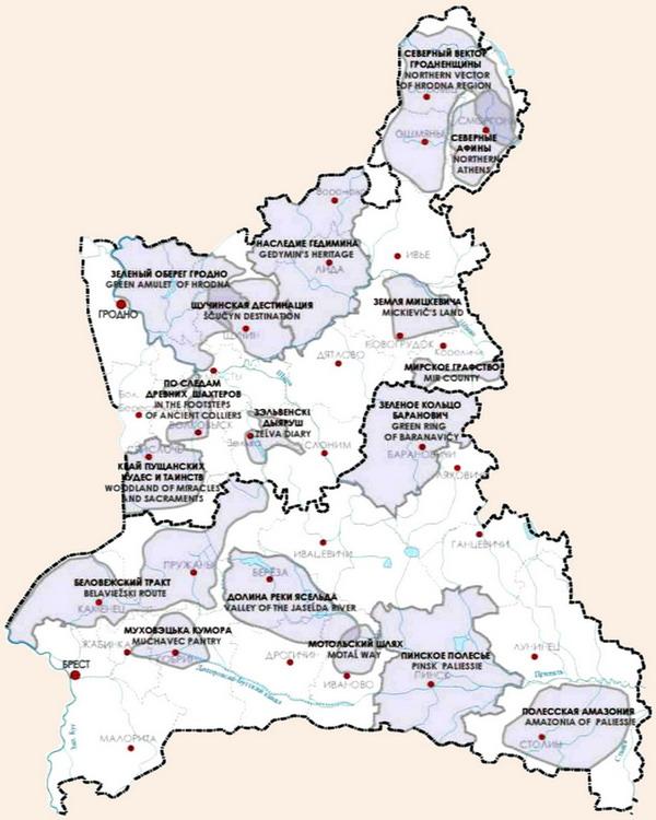 Создаваемые туристские дестинаций в Брестской и Гродненской областях Беларуси