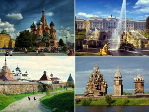 туристский или туристический?