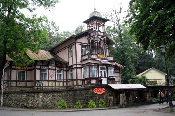 Музей истории Трускавца