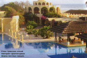 Стиль тунисских отелей повторяет архитектурные формы местных городов