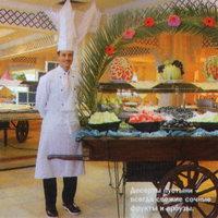 Десерты пустыни - всегда свежие, сочные фрукты и арбузы