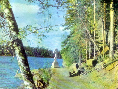 Дорога в Малую Никоновскую бухту