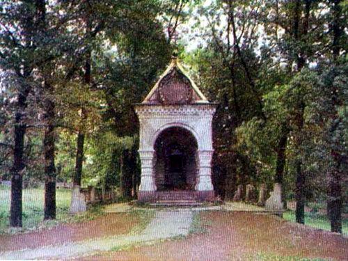 Знаменская часовня Спасопреображенского монастыря