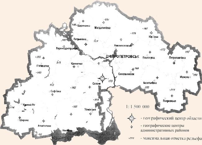 Географические центры и максимальные отметки рельефа административных районов Днепропетровской области