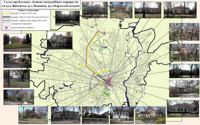 Схема проблемних ділянок екскурсійних маршрутів по вул. Жовтнева, Панянка, Паризької комуни