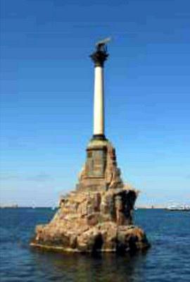 Пам'ятник «В пам'ять кораблям, затопленим в 1854-1855 роках для загородження входу на рейд» у Севастополі