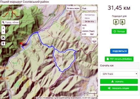 туристичний маршрут «Сколе - водоспад Кам'янка - гора Ключ - село Кам'янка - Сколе»