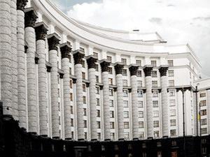 Розмежування повноважень центрального та місцевих органів виконавчої влади у сфері туризму