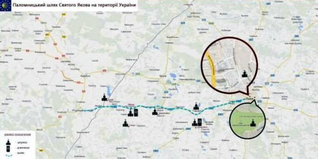 Картосхема українського відрізку шляху Святого Якова