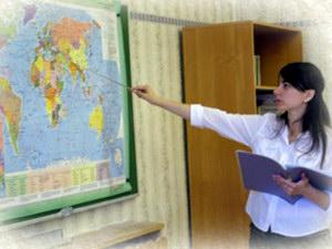 вчитель географії
