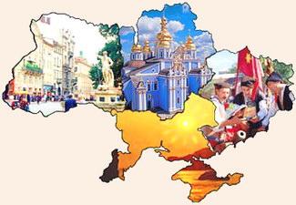 Стан та перспективи розвитку туризму в Україні