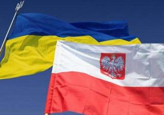 українсько-польське транскордонне співробітництво у галузі туризму