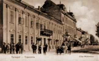 Старий готель у Тернополі