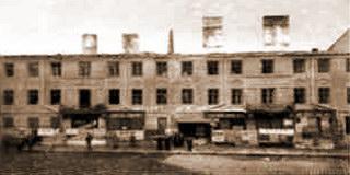 Будівля старого готелю «Жорж» під час розбирання у 1899 p.