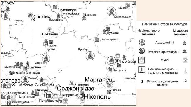 Фрагмент мережної карти пам'яток історії та культури Дніпропетровської області