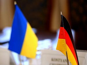 туристичний бізнес в Україні та Німеччині