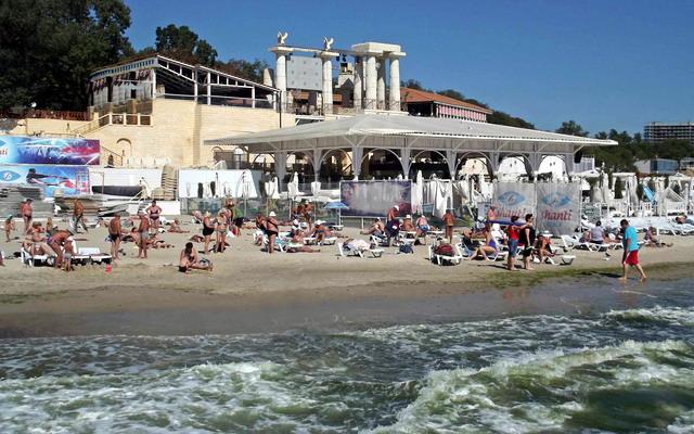 пляж «Аркадія»