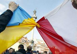 Особливості державного управління туристичною галуззю Польщі: досвід для України