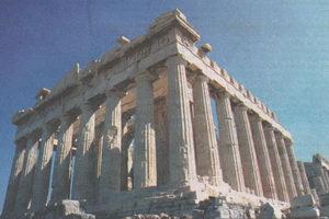 Чого немає у Греції?