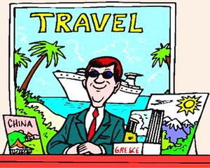 Організаційно-правові аспекти трудових відносин у туристичній діяльності