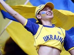 Місце туристичної індустрії України у світі