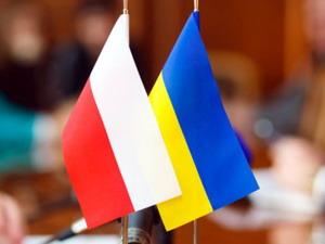 українсько-польське транскордонне співробітництво в галузі туризму