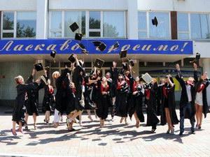 підготовка фахівців галузі туризму в Україні