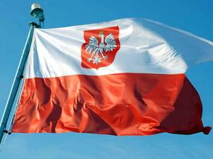 Особливості реалізації державної політики Польщі у сфері туризму