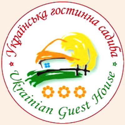 Знак Української гостинної садиби