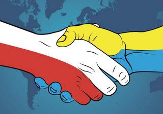 транскордонне туристичне співробітництво України та Польщі