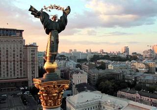 внутрішній туризм в Україні