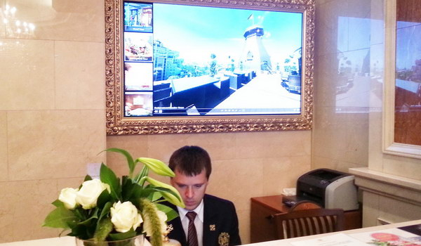 Готель «Прем'єр Палац»