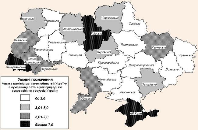 Частка адміністративних областей України в сумарному потенціалі природних рекреаційних ресурсів України