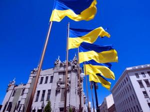 Україна і міжнародний туризм