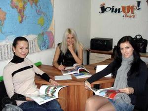 Психологічна готовність фахівців з туризму до професійної діяльності