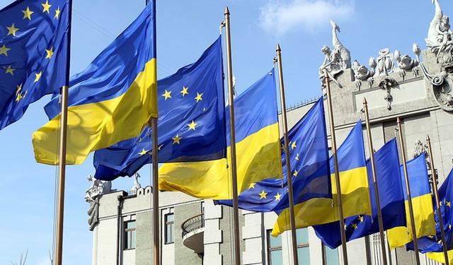 туристична політика України