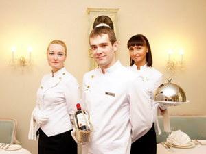 персонал підприємства ресторанного господарства